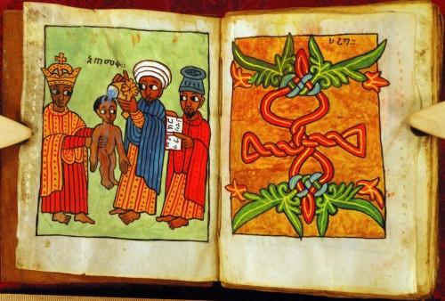Baptism_-_Ethiopian_Biblical_Manuscript_U.Oregon_Museum_Shelf_Mark_10-844_b