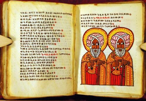 Ethiopian_Biblical_Manuscript_U.Oregon_Museum_Shelf_Mark_10-844