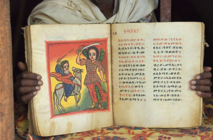 Ethiopian_Manuscript_Painting_and_Text_(2400624187)