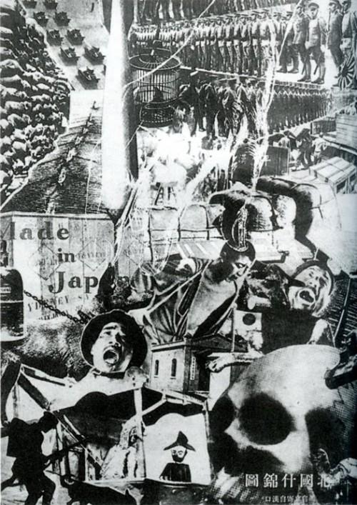 Fen Zi-li1934